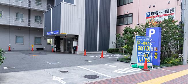 高端デンタルクリニック提携駐車場